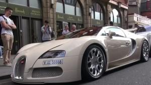 cristiano ronaldo car Bugati Veyron