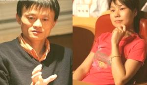 jack ma wife Zhang ying