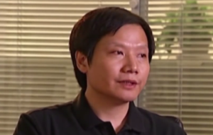 lei jun photo