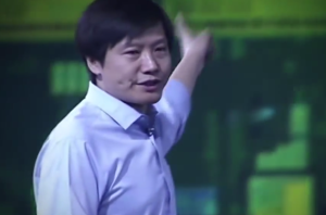 lei jun pictures
