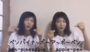 pen-apple-pinapple-pen-video