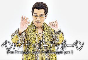 pen-apple-pineapple-pen-song-image