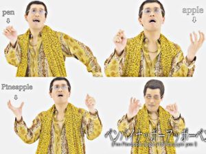 pen-apple-pineapple-pen-video-song